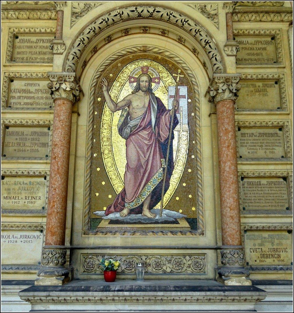 Mirogoj Painting on Arcade Tomb
