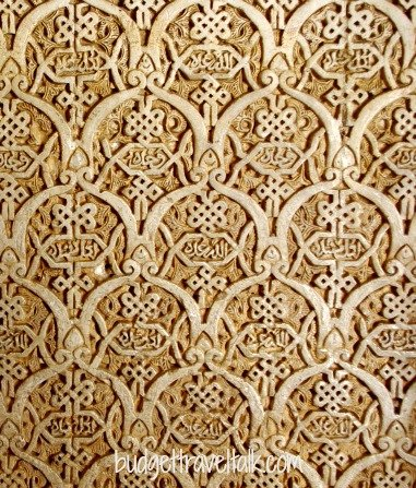 La Alhambra - Intricate Carved walls of the Nasrid Palaces