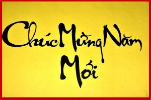 Tet Happy New Year Calligraphy from Talented Budget Daughter
