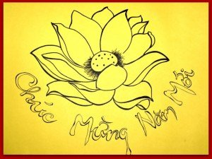 Budget Daughter decided a Lotus Flower was in order.