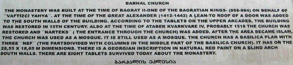 Barhal Church Sign
