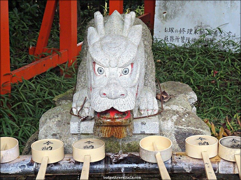 Fushimi Ritual Cleansing Station