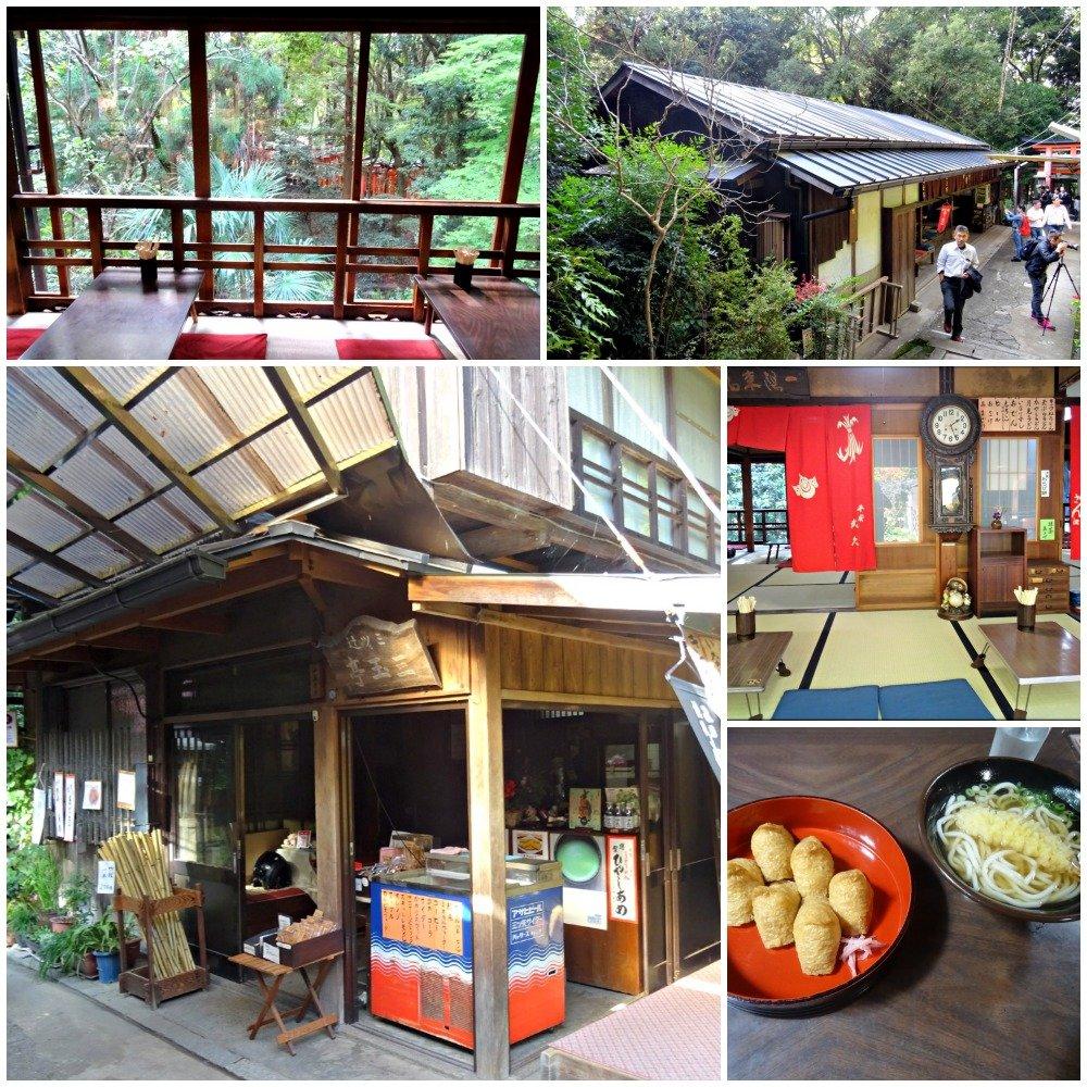 Fushimi Restaurant Cafe Collage