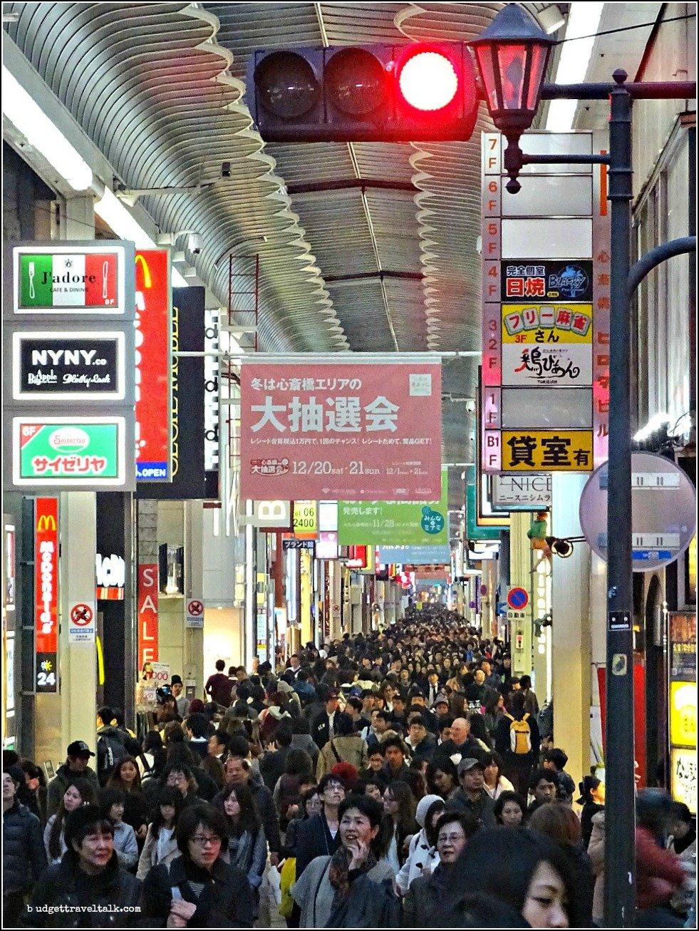 Kyoto Osaka Arcade