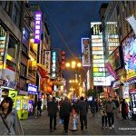 More Bright Lights in Dotonbori Osaka Japan