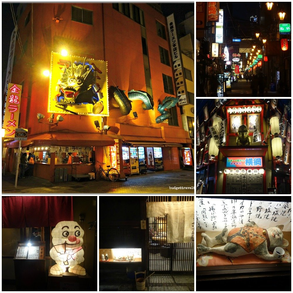 Dotonbori Collage