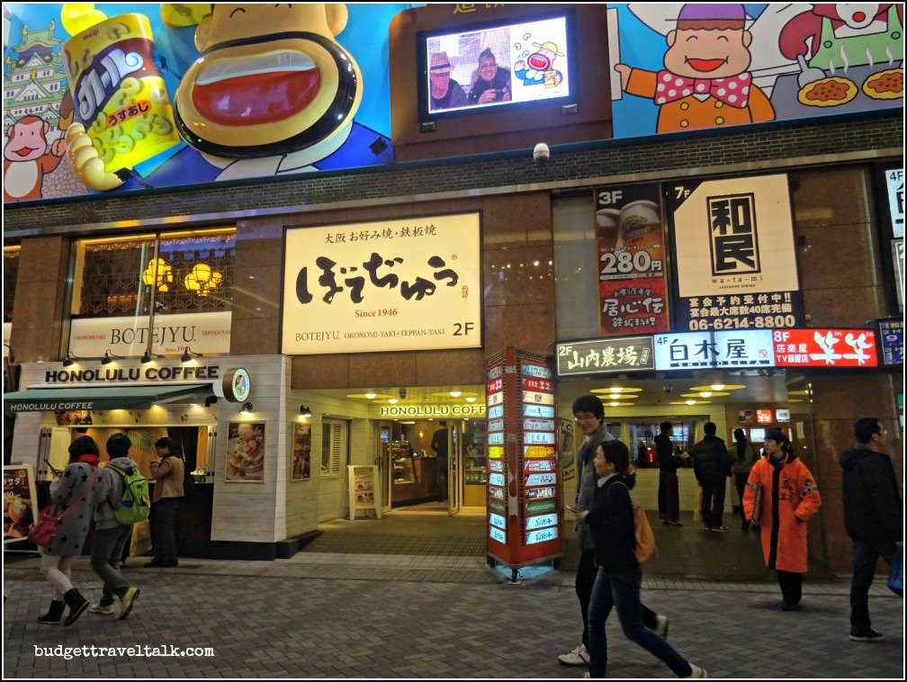 Osaka Dotonbori Screen Honolulu Coffee