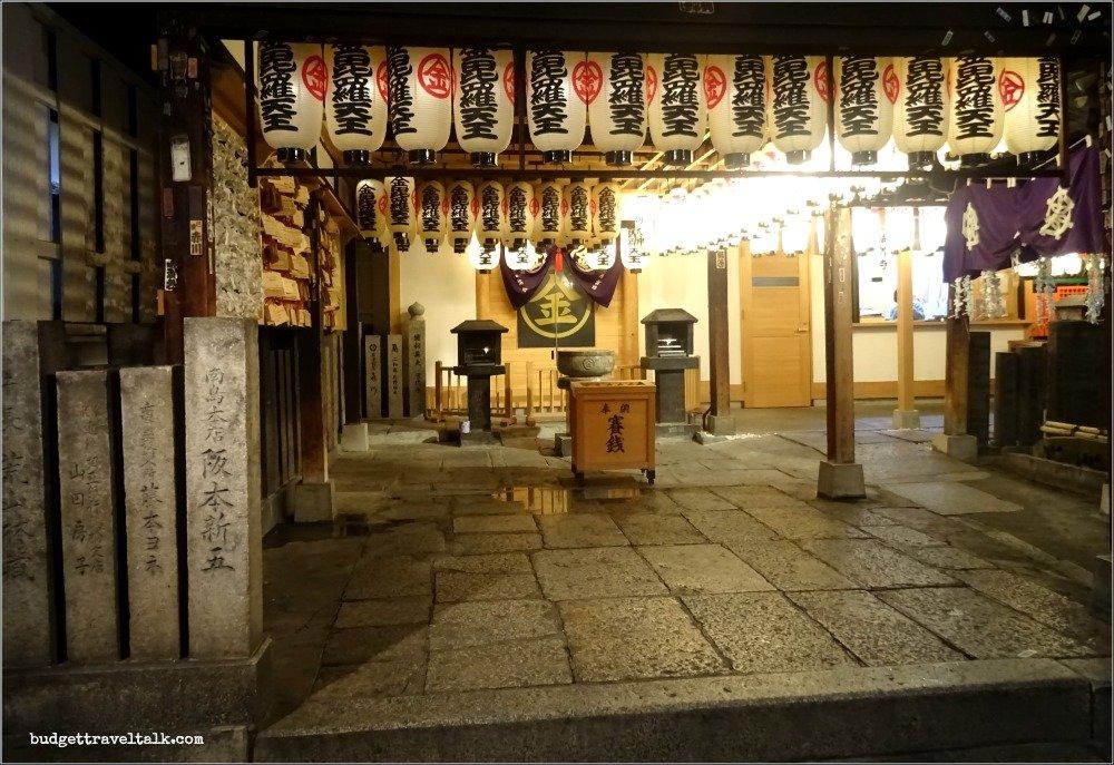 Osaka Hozen-Ji temple