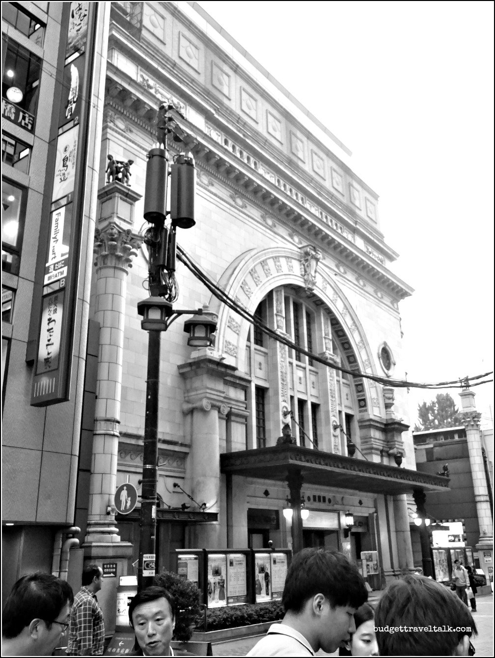 Osaka Shochiku-za Theatre