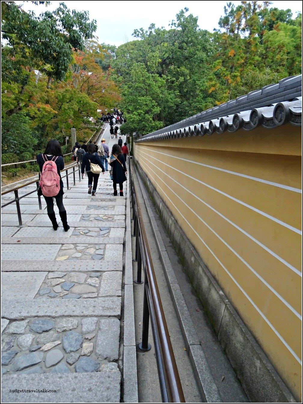 Kinkaku-ji Exit
