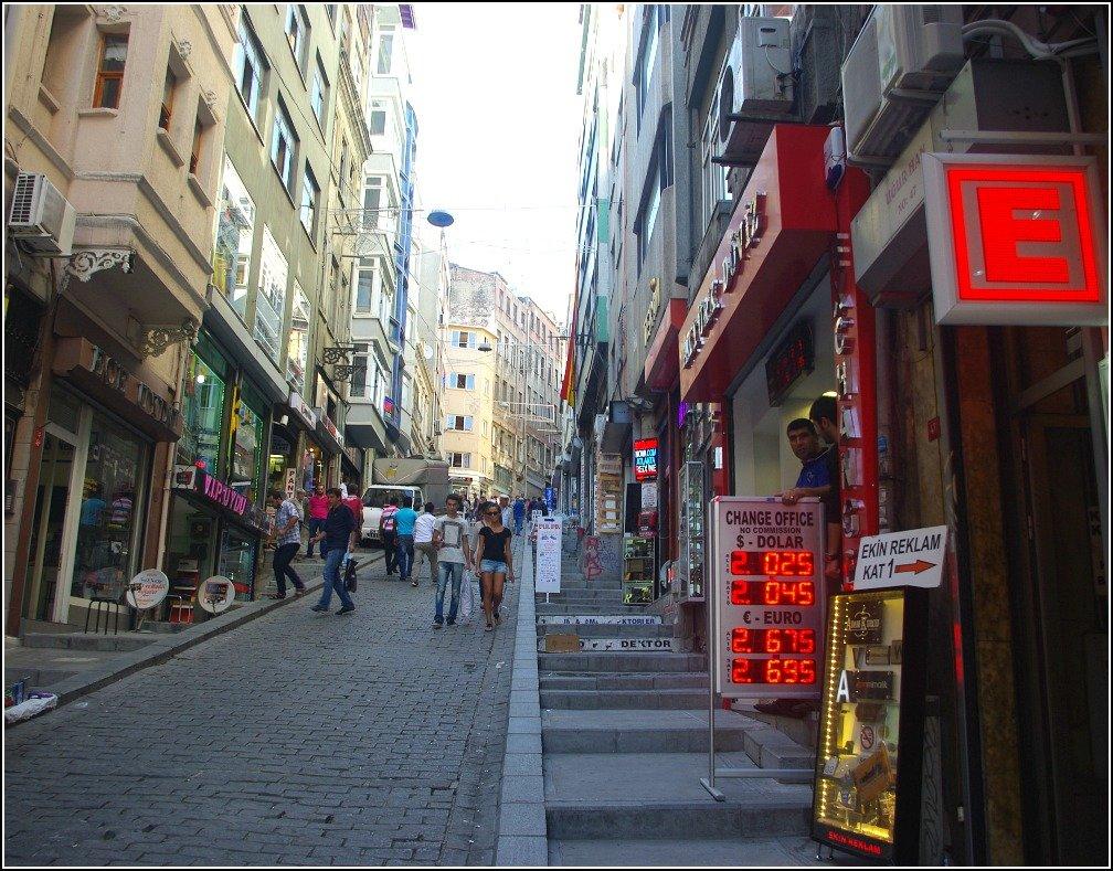 Yuksek Kaldirim Caddesi