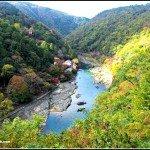 Hozugawa River at Arashiyama Kyoto
