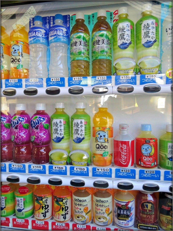 Nara Drink Image