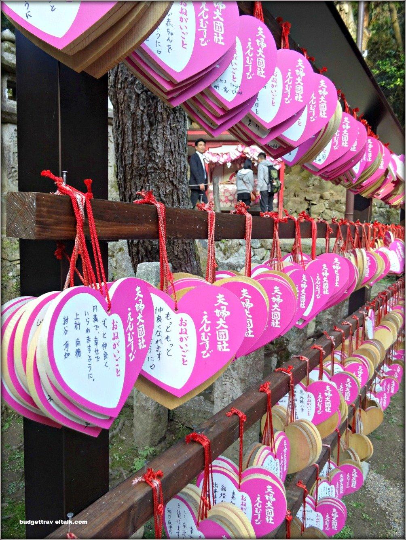 Nara Heart Votives