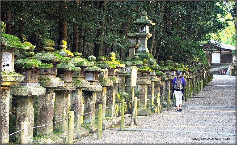 Nara Koen Lanterns