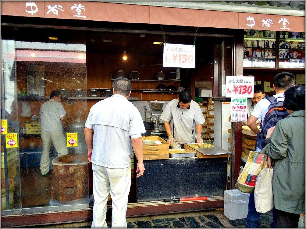 Nara Yomogi Mochi Store