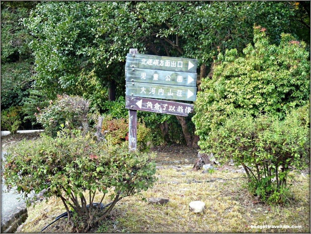 Arashiyama Arashiyama Kameyama Park Signs