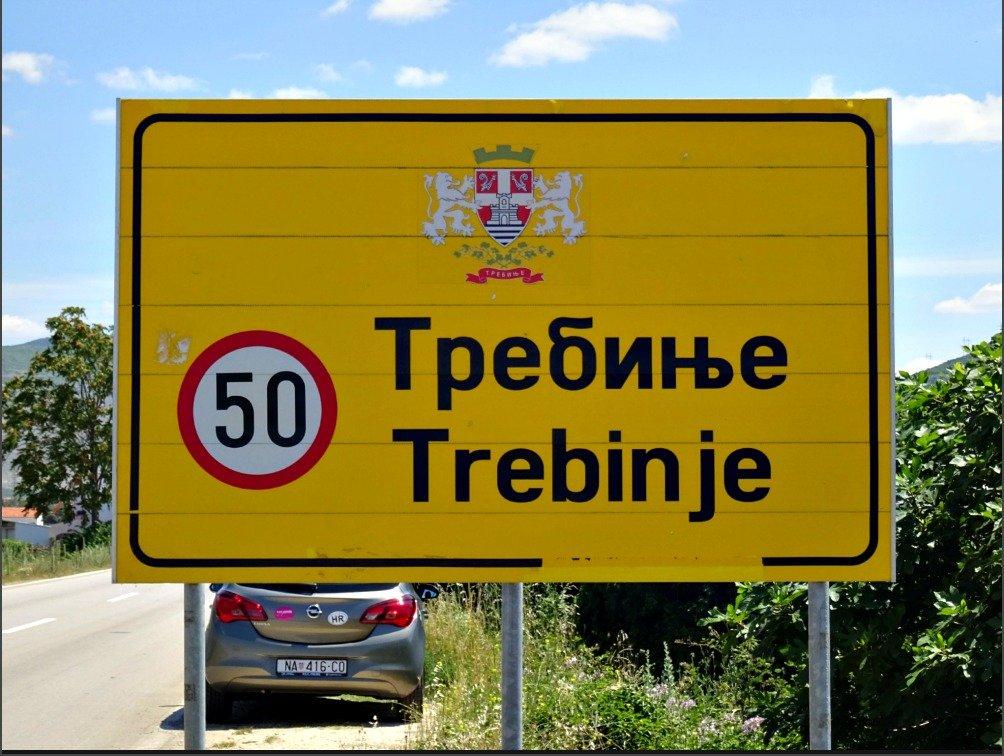 Trebinje Sign BiH