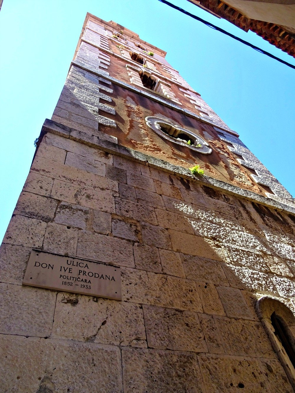 Looking Up in Zadar Croatia