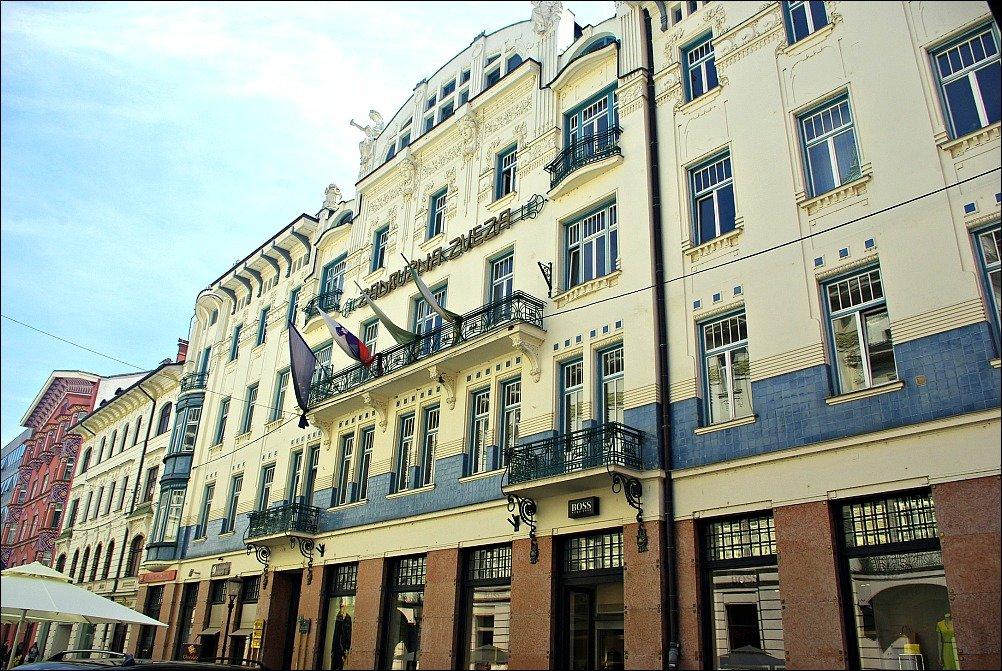 Ljubljana Art Deco Street