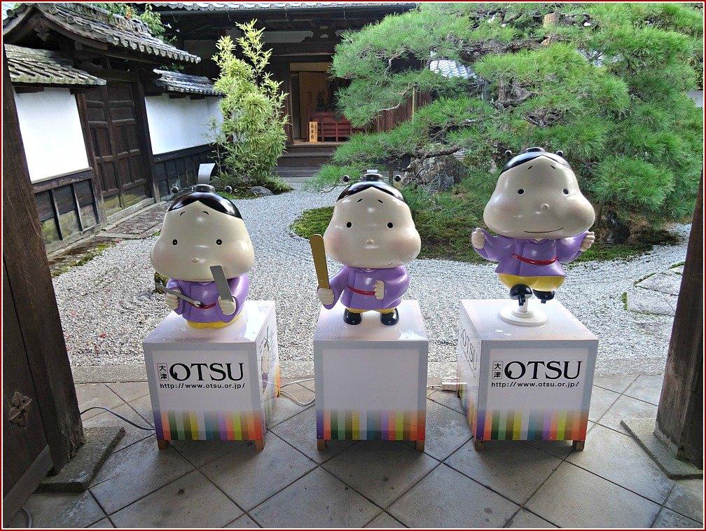 Ishiyama-dera Otsu Mascot