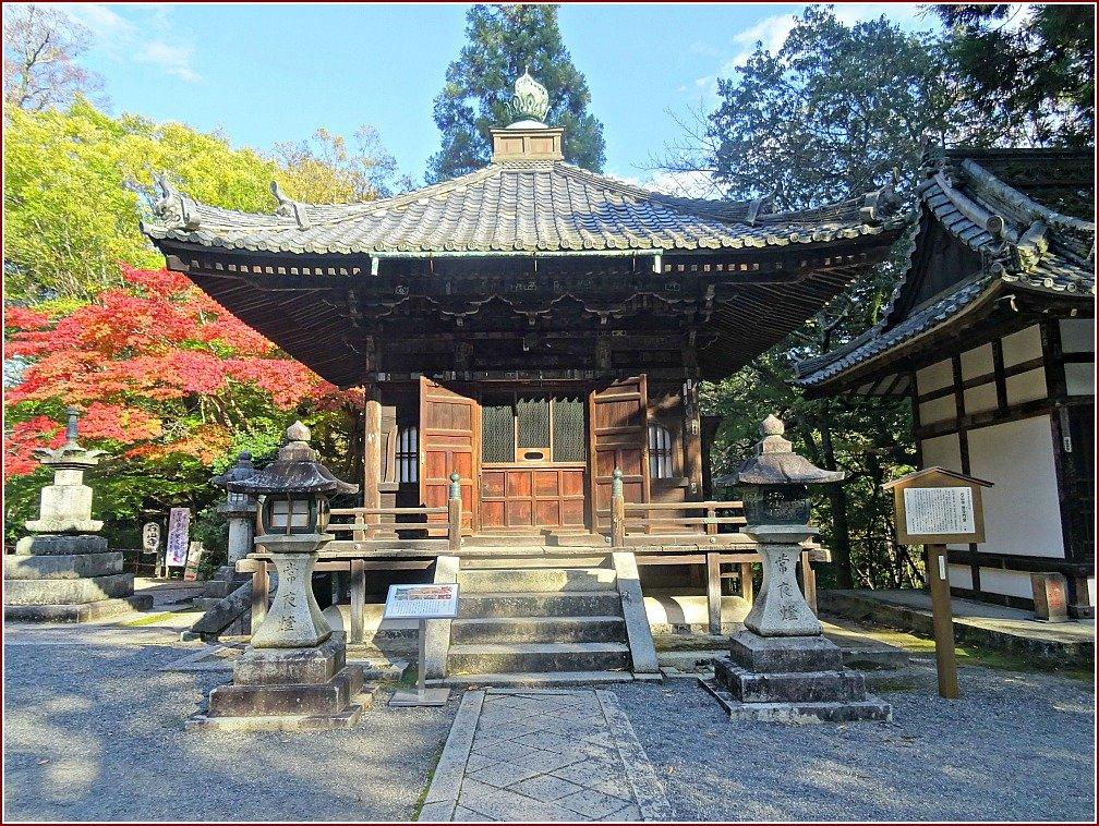 Ishiyama-dera Peek Hole