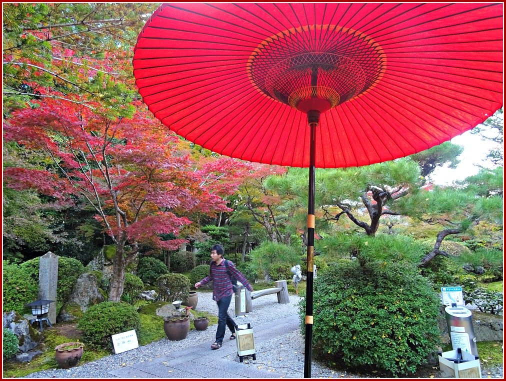 Ishiyama-dera Red Umbrella