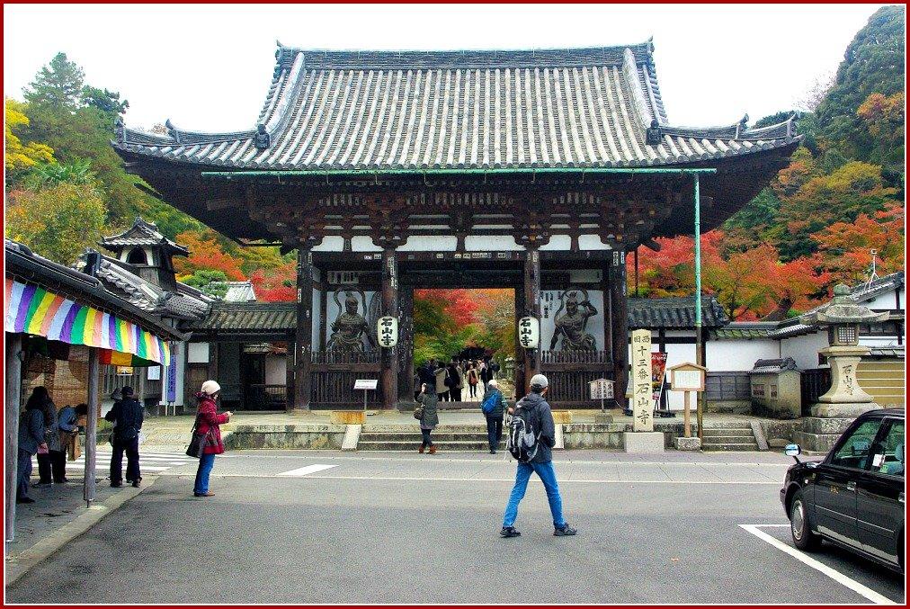 Ishiyama-dera Temple Japan