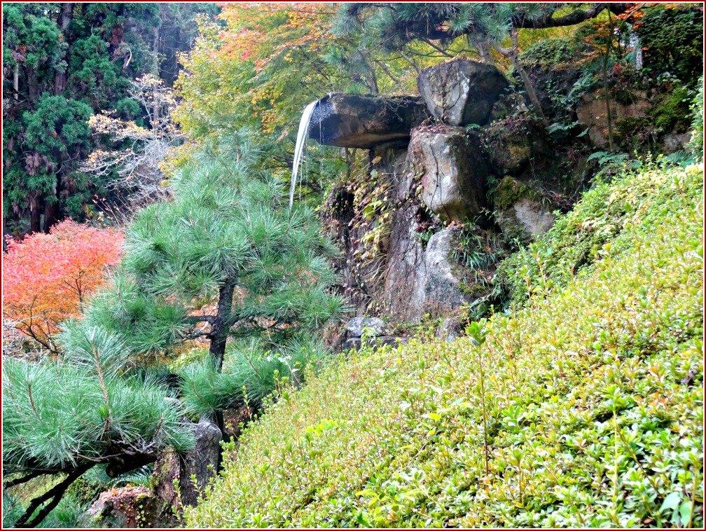 Ishiyama-dera Waterfall