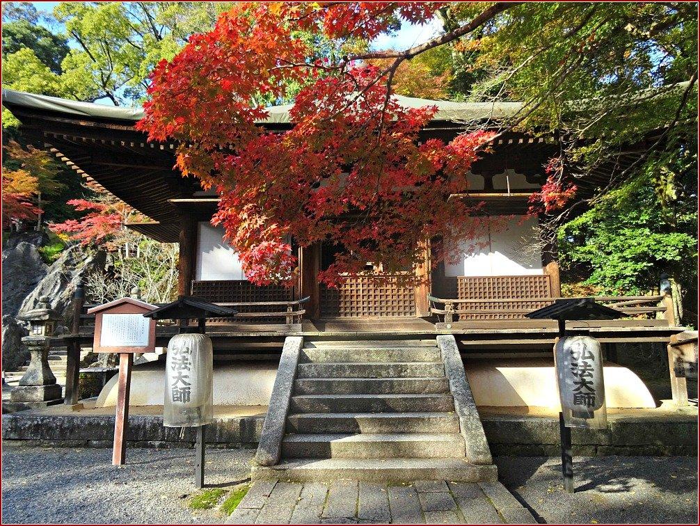 Ishiyama-dera beauty