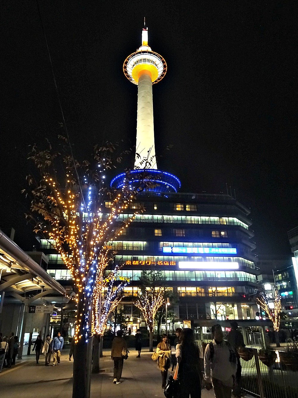 Kyoto Tower and lights