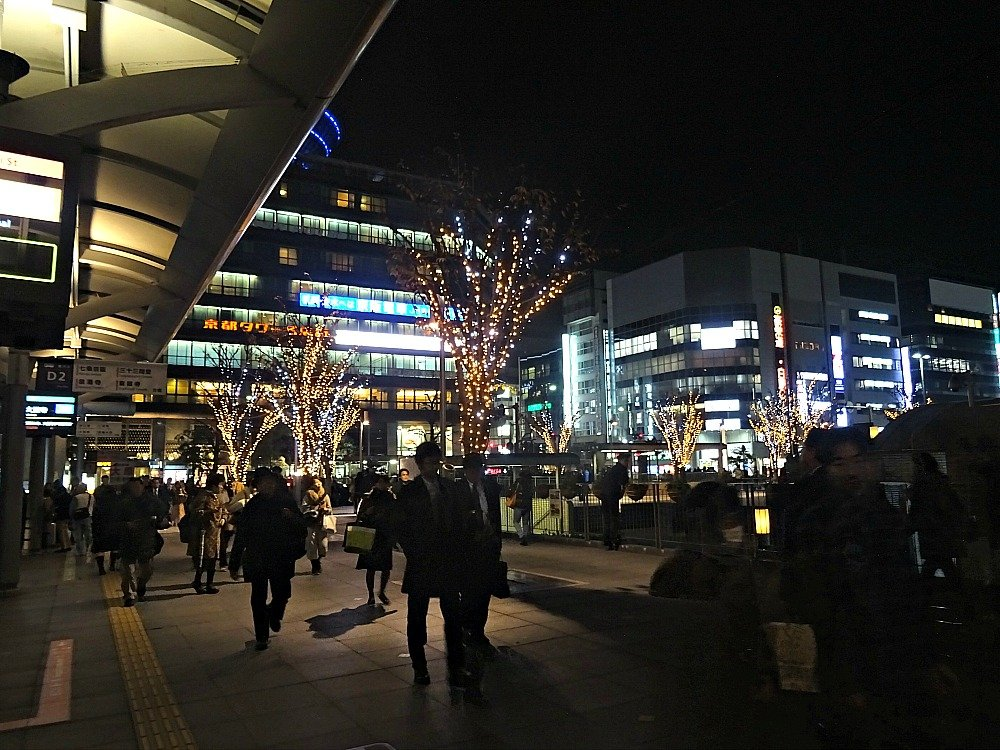 Kyoto Train Station Forecourt