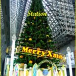Kyoto Train Station and Christmas
