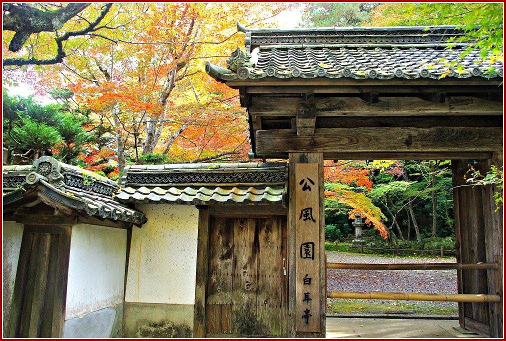 Ishiyama-dera temple had less crowds that those in Kyoto