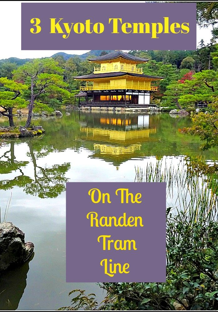 Kyoto Temples On the Randen Line. Detailed instructions on riding the historic Randen Tram Line to see three amazing temples in Western Kyoto